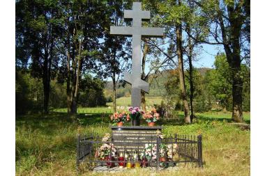 Pomnik w Binczarowej